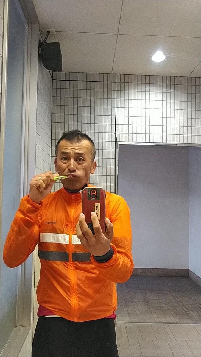 f:id:masahikomifune2:20210610171415j:plain