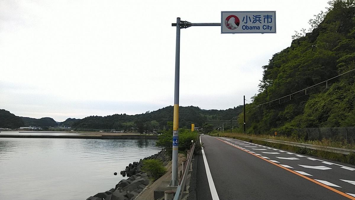 f:id:masahikomifune2:20210610171510j:plain