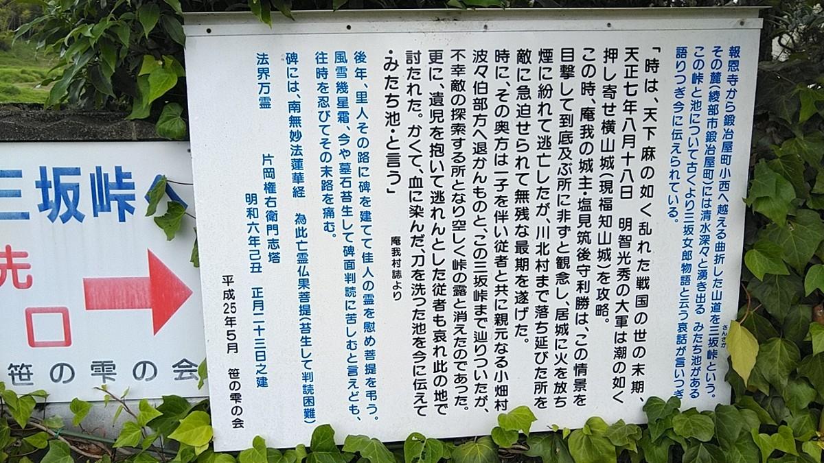 f:id:masahikomifune2:20210628171619j:plain