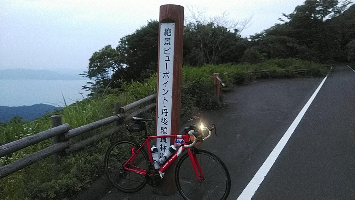 f:id:masahikomifune2:20210628171908j:plain