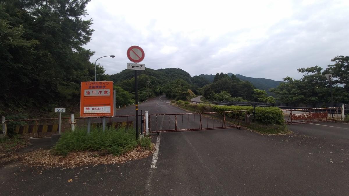 f:id:masahikomifune2:20210628172558j:plain