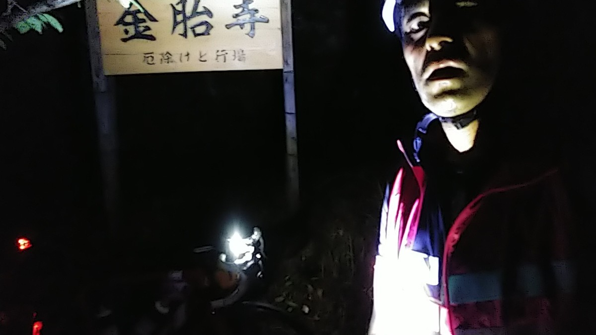f:id:masahikomifune2:20210628173305j:plain
