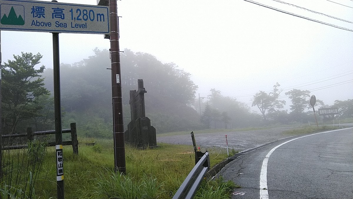 f:id:masahikomifune2:20210709183944j:plain