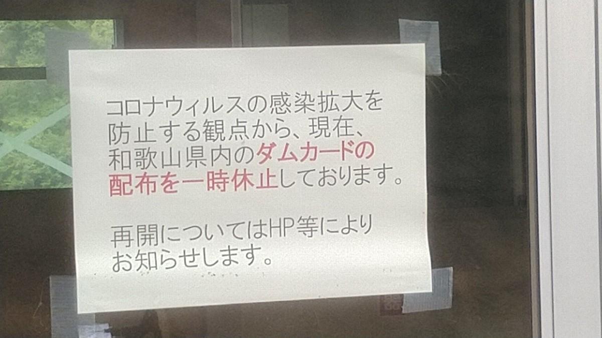 f:id:masahikomifune2:20210712171455j:plain