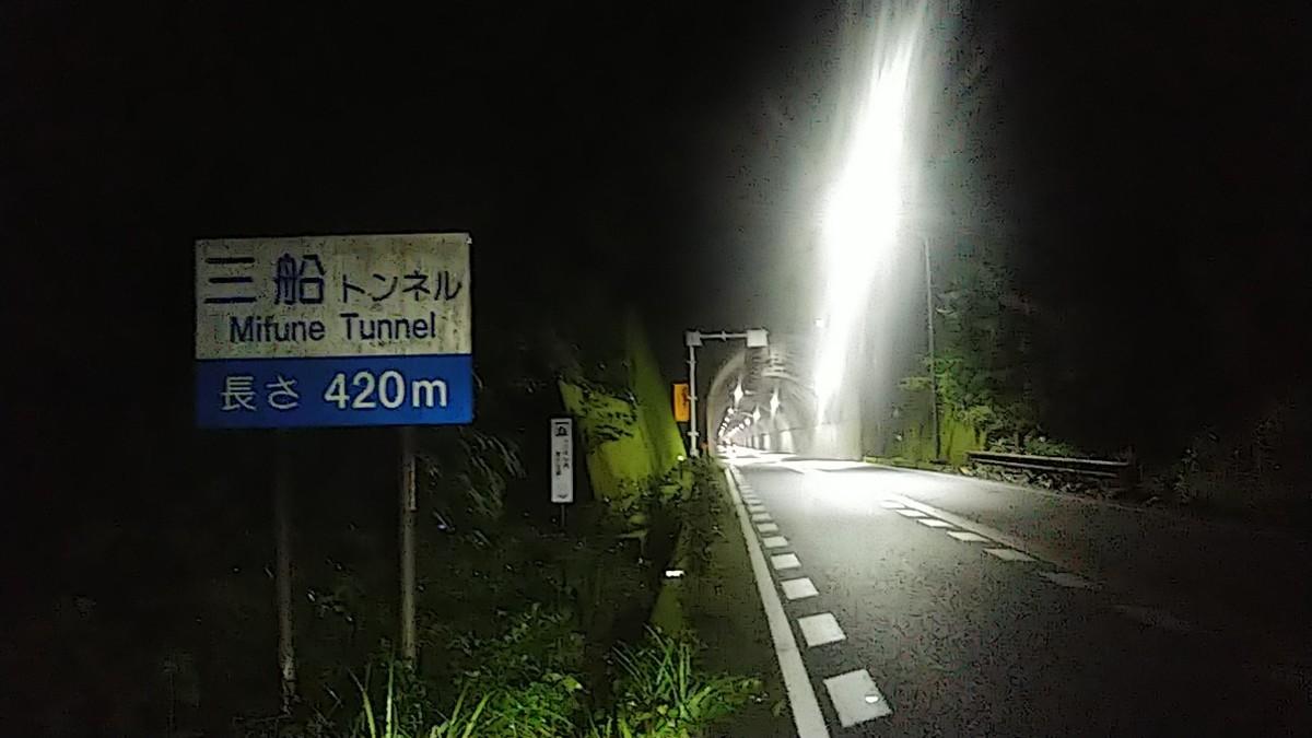 f:id:masahikomifune2:20210712171624j:plain