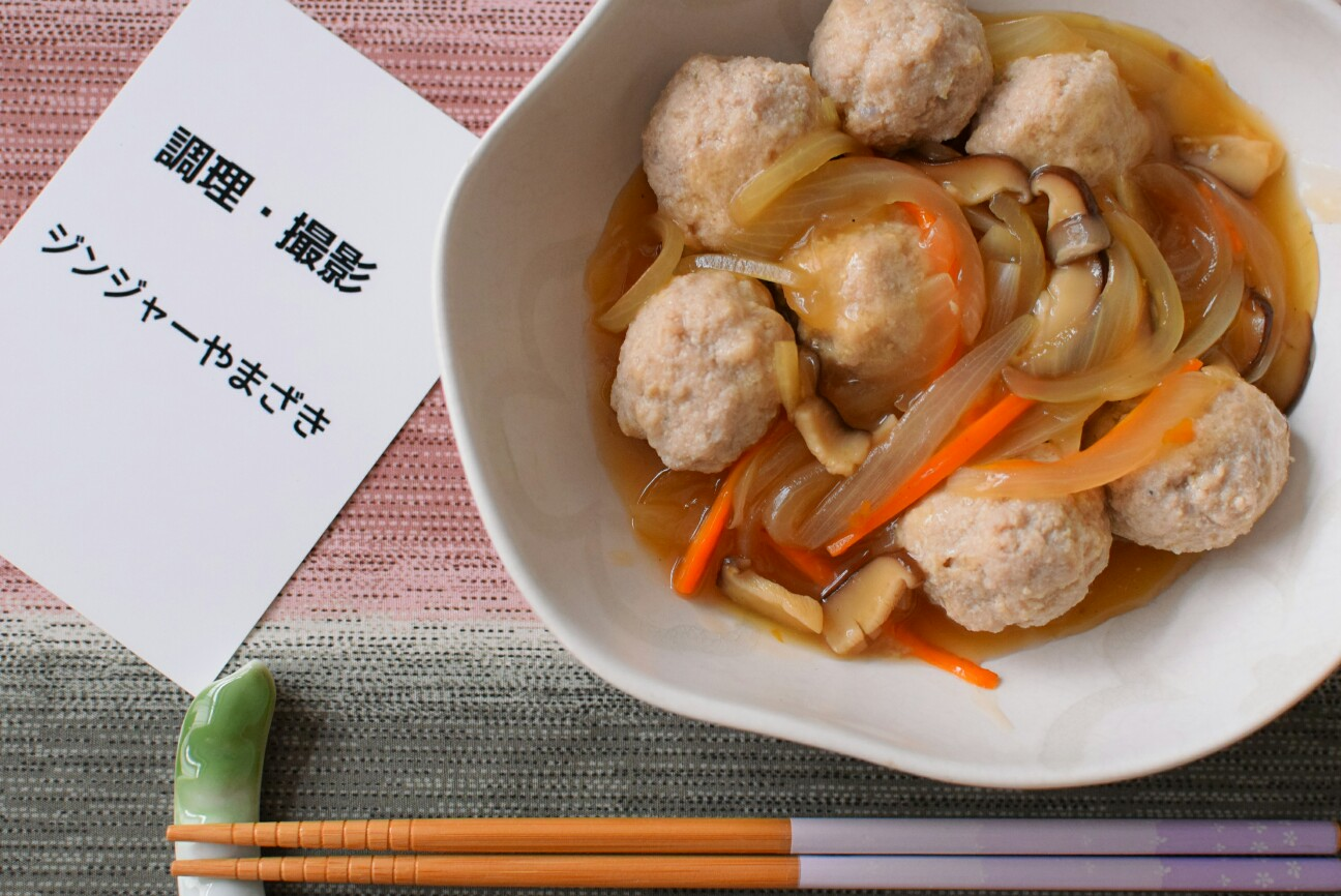f:id:masahiro-cooking:20161011144806j:plain