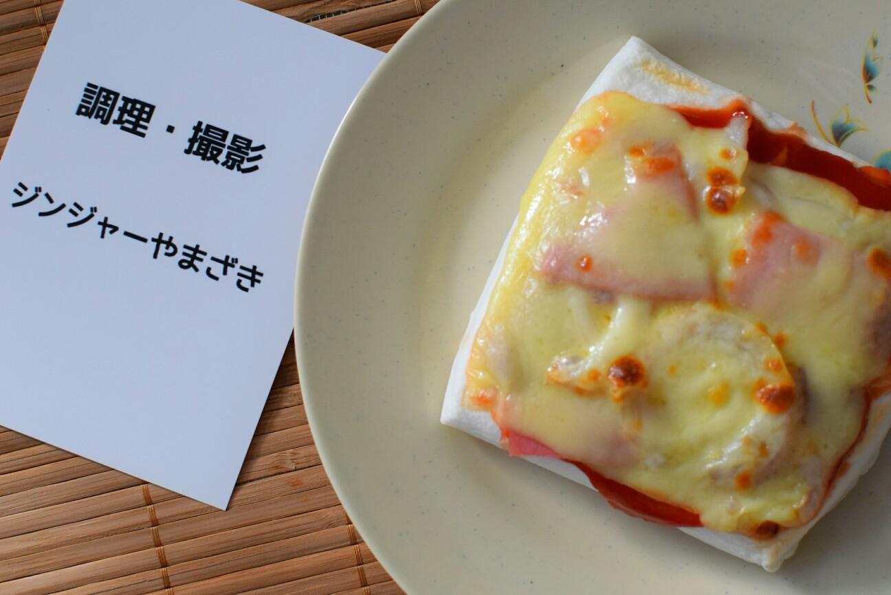 f:id:masahiro-cooking:20161013153922j:plain