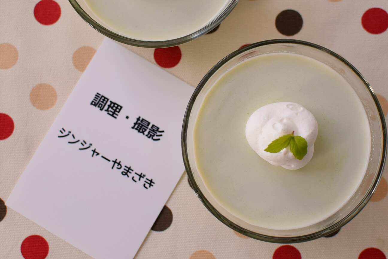 f:id:masahiro-cooking:20161014121703j:plain