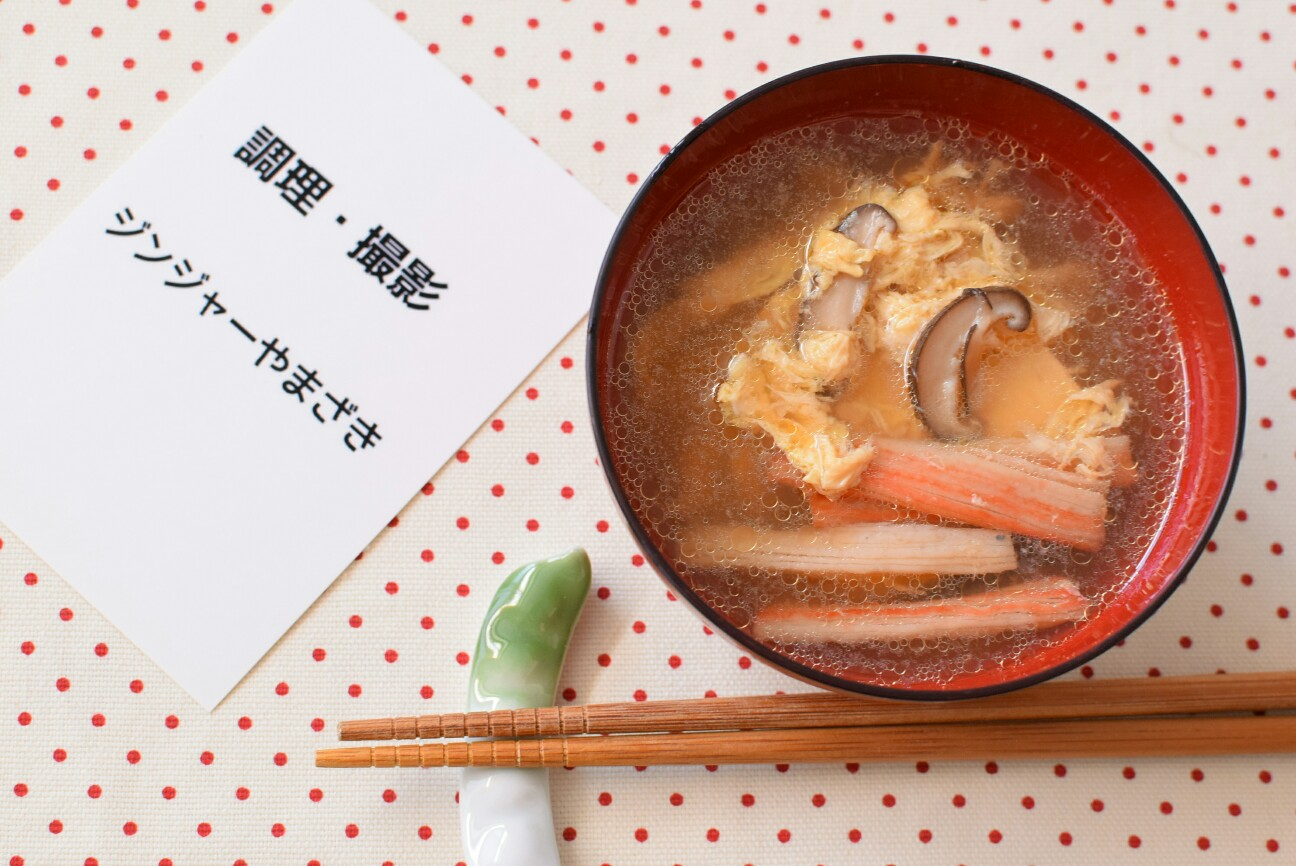 f:id:masahiro-cooking:20161019153425j:image