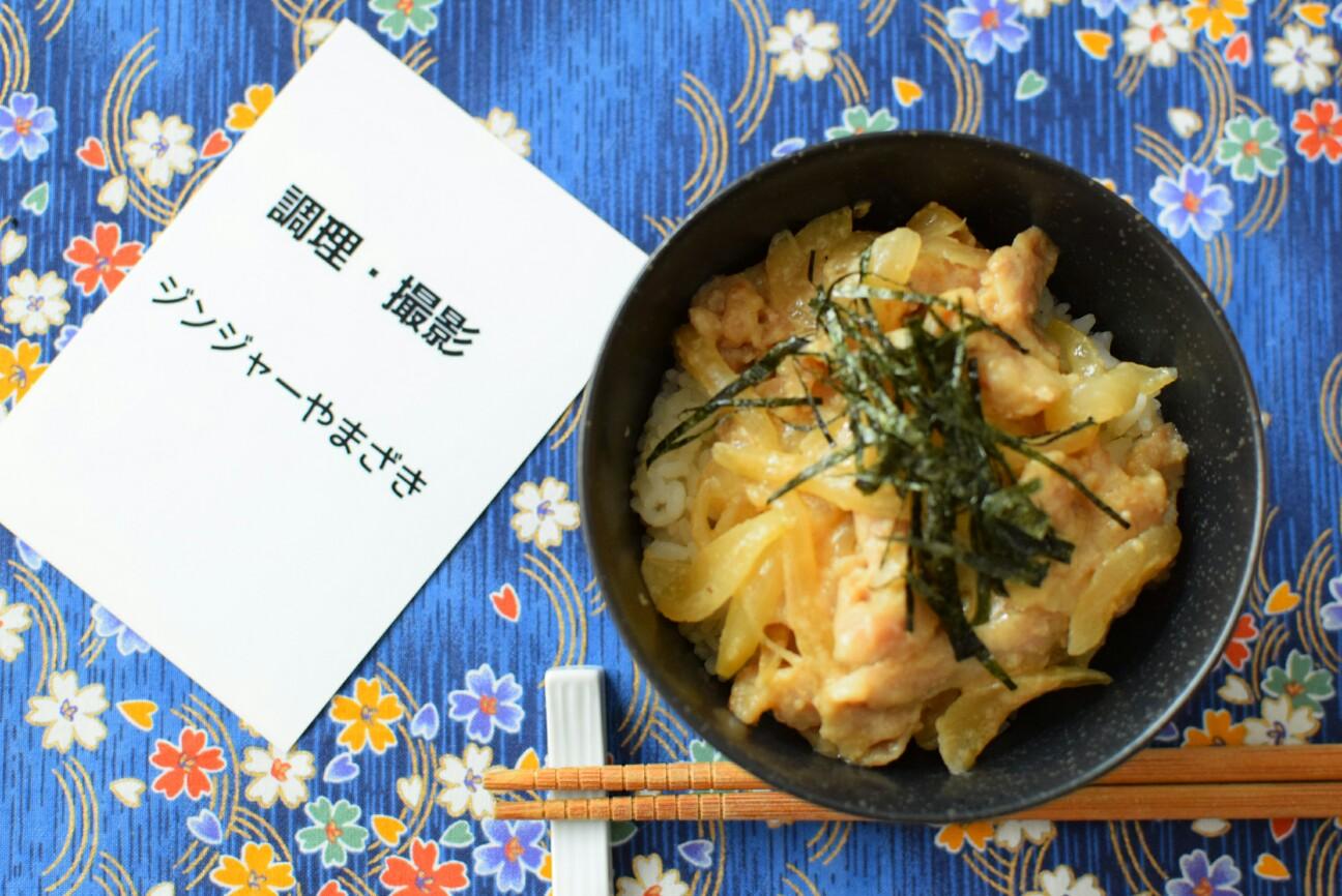 f:id:masahiro-cooking:20161021152143j:plain