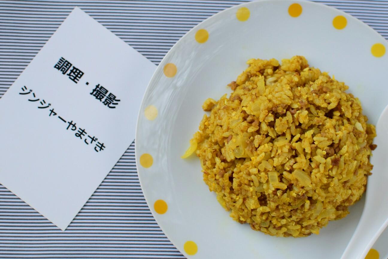 f:id:masahiro-cooking:20161023112825j:plain
