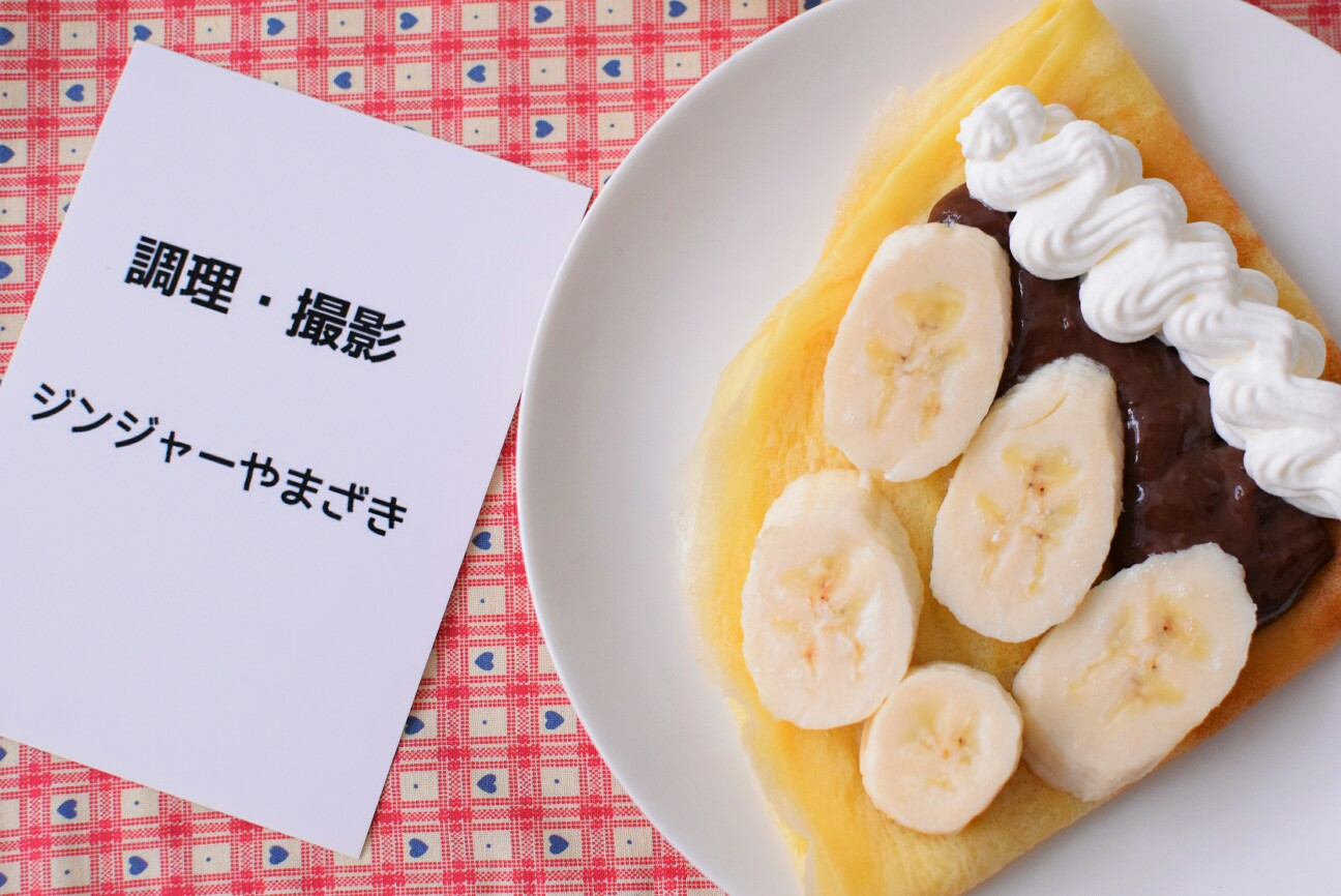 f:id:masahiro-cooking:20161027193234j:plain