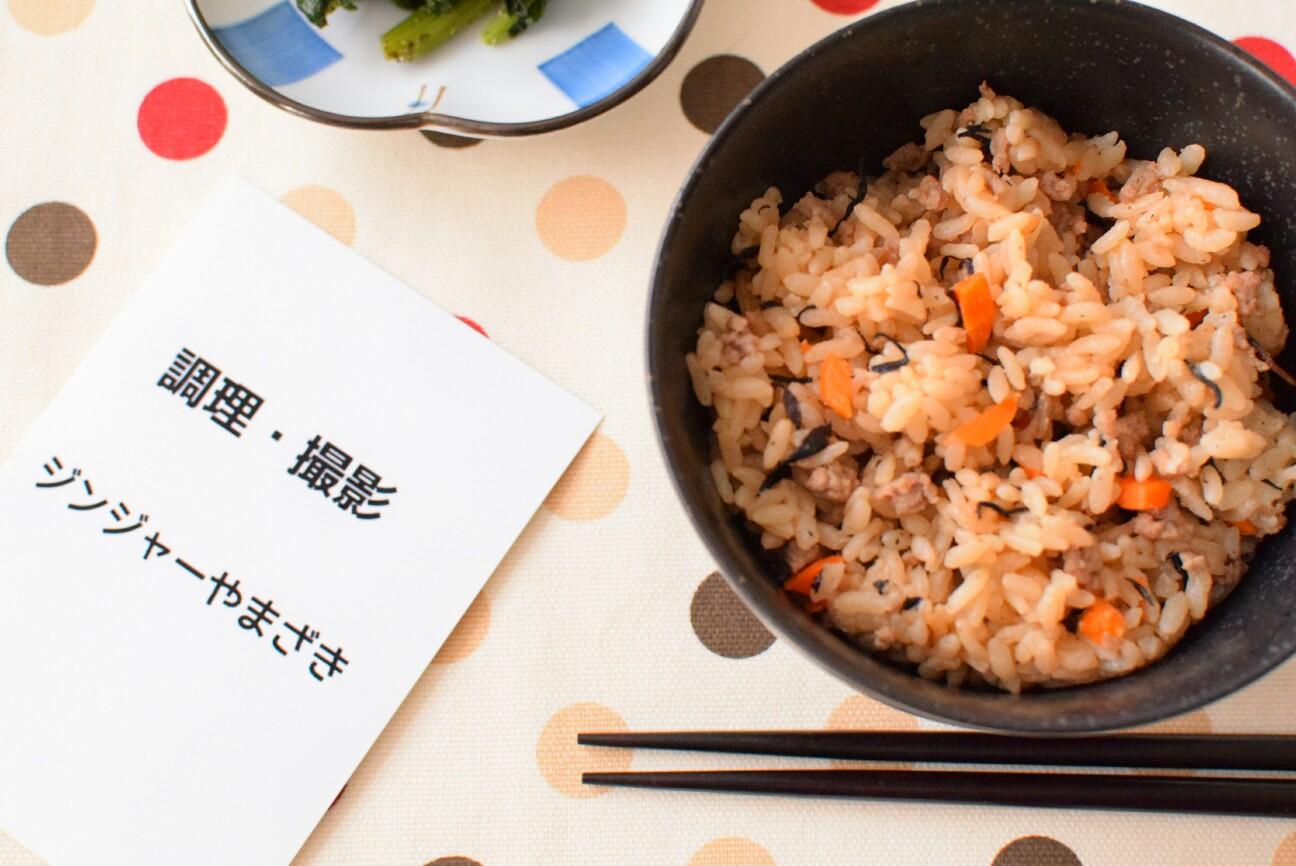 f:id:masahiro-cooking:20161030111533j:plain