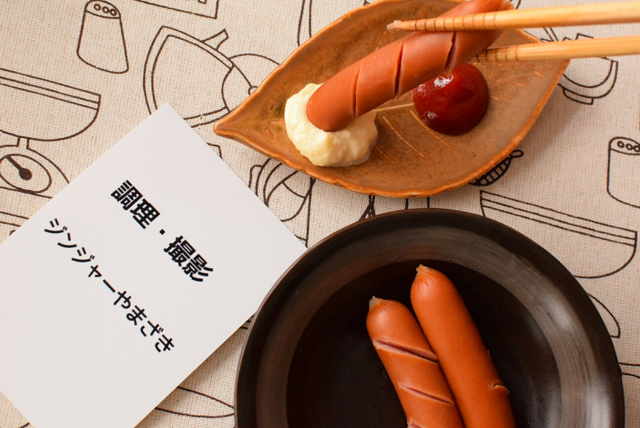 f:id:masahiro-cooking:20161031103102j:plain