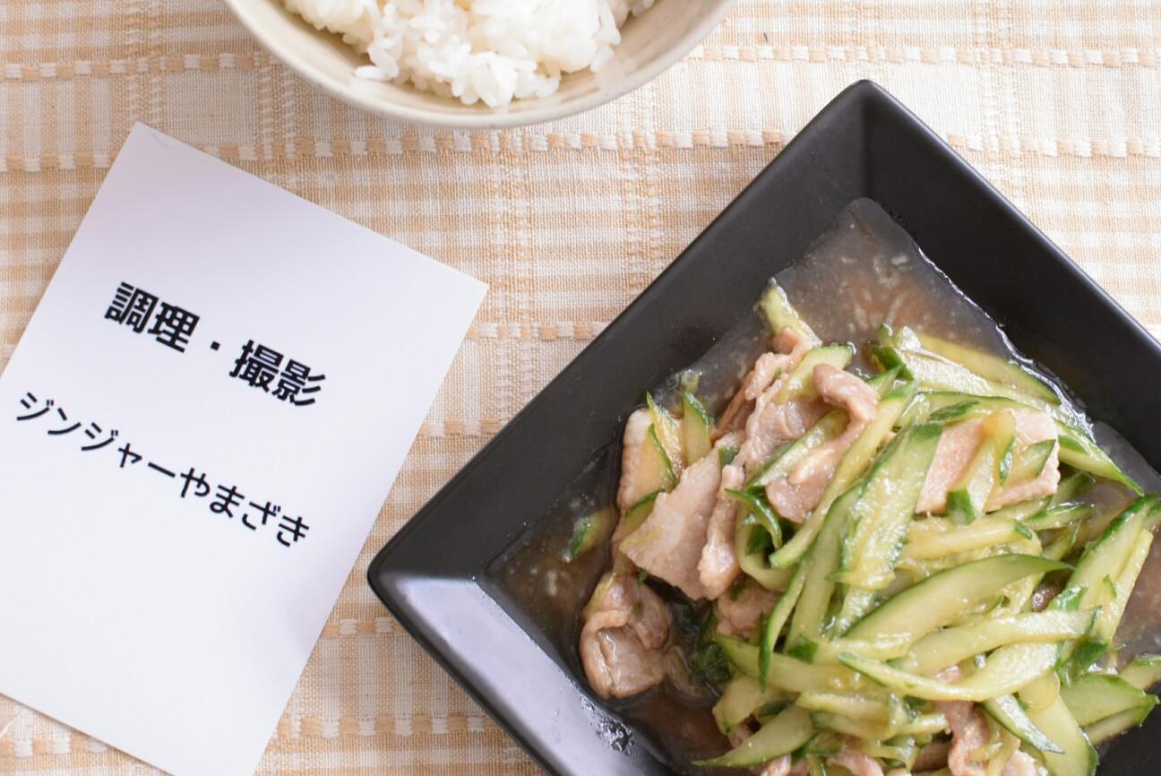 f:id:masahiro-cooking:20161103101028j:plain