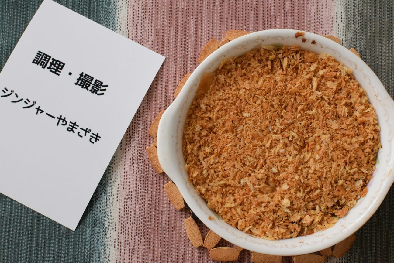 f:id:masahiro-cooking:20161105102449j:plain