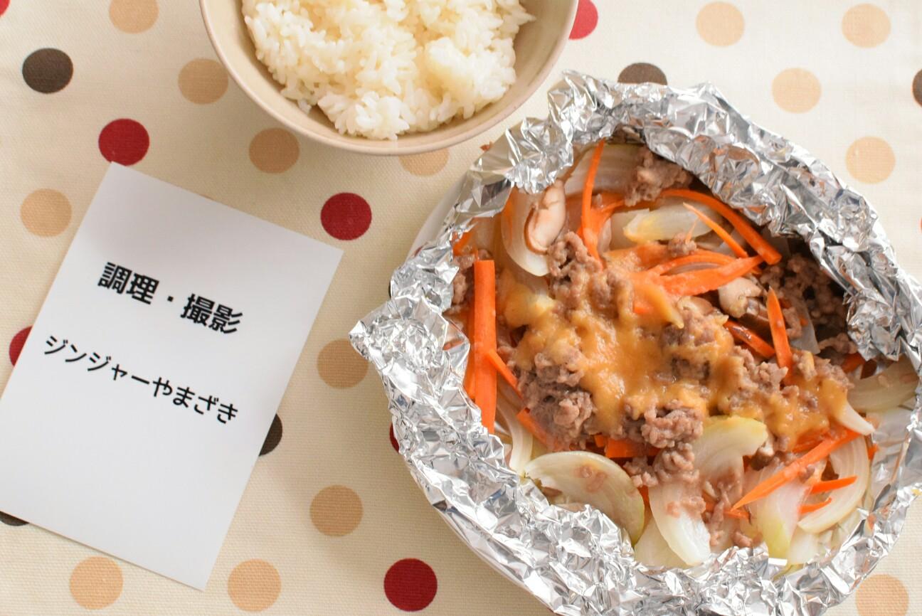 f:id:masahiro-cooking:20161106162215j:plain