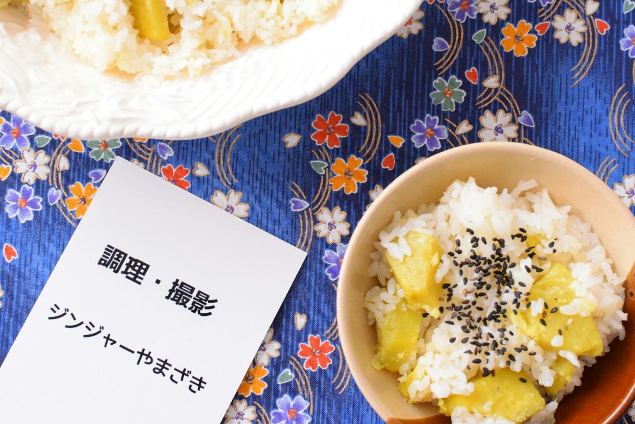 f:id:masahiro-cooking:20161108142801j:plain