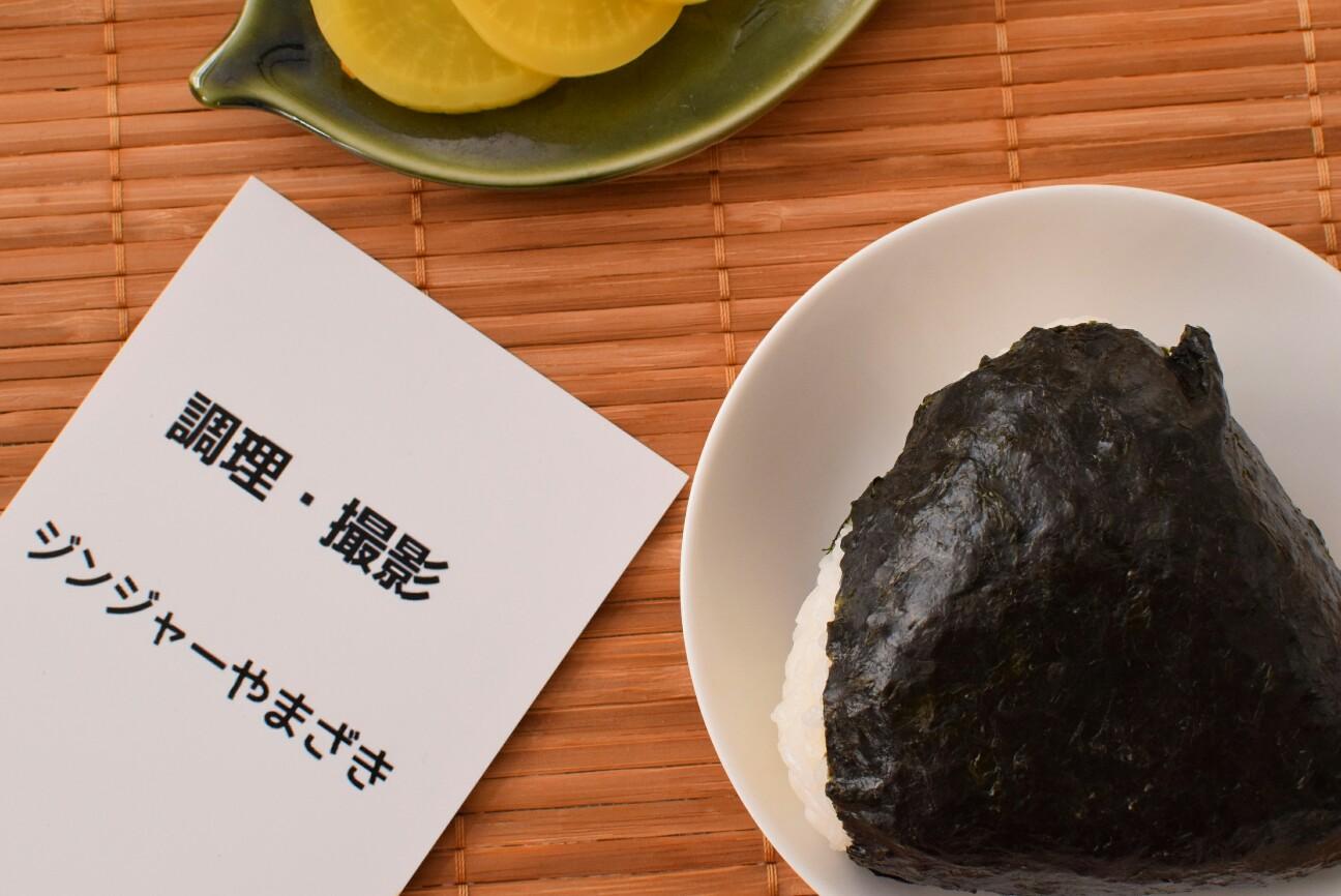 f:id:masahiro-cooking:20161113100758j:plain