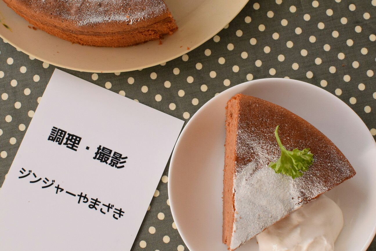 f:id:masahiro-cooking:20161116160749j:plain