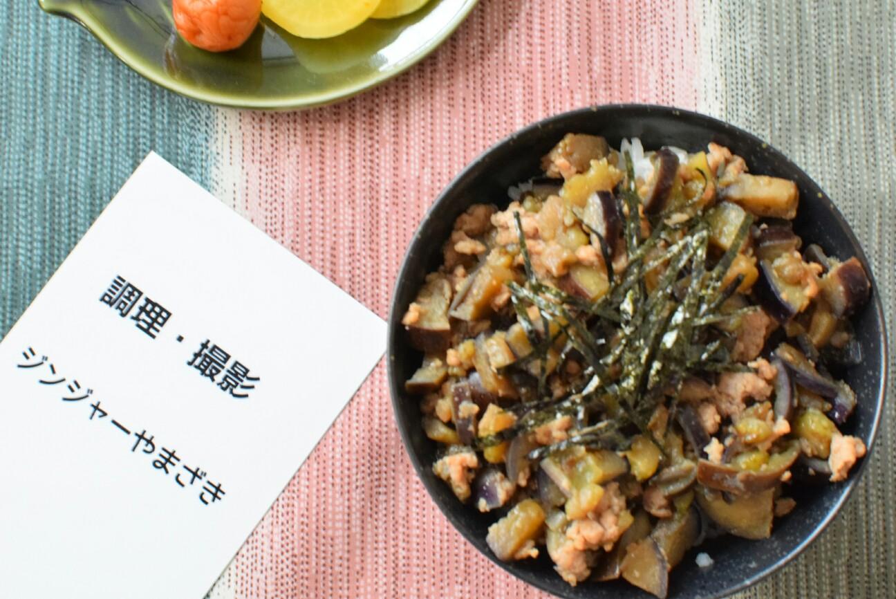 f:id:masahiro-cooking:20161118112451j:plain