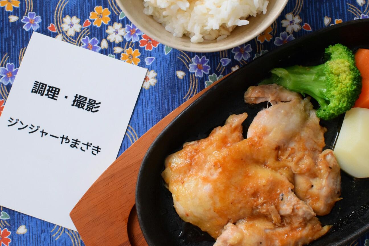 f:id:masahiro-cooking:20161121144628j:plain