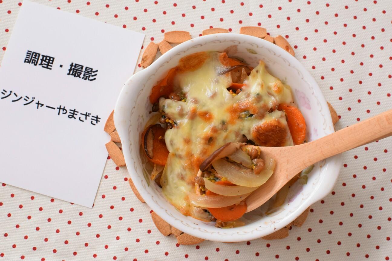 f:id:masahiro-cooking:20161123143546j:plain
