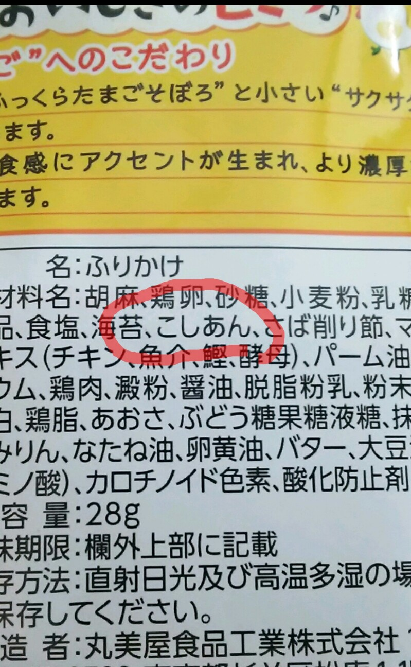 f:id:masahiro-cooking:20161123144809j:plain