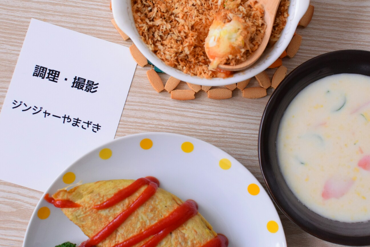 f:id:masahiro-cooking:20161129122317j:plain