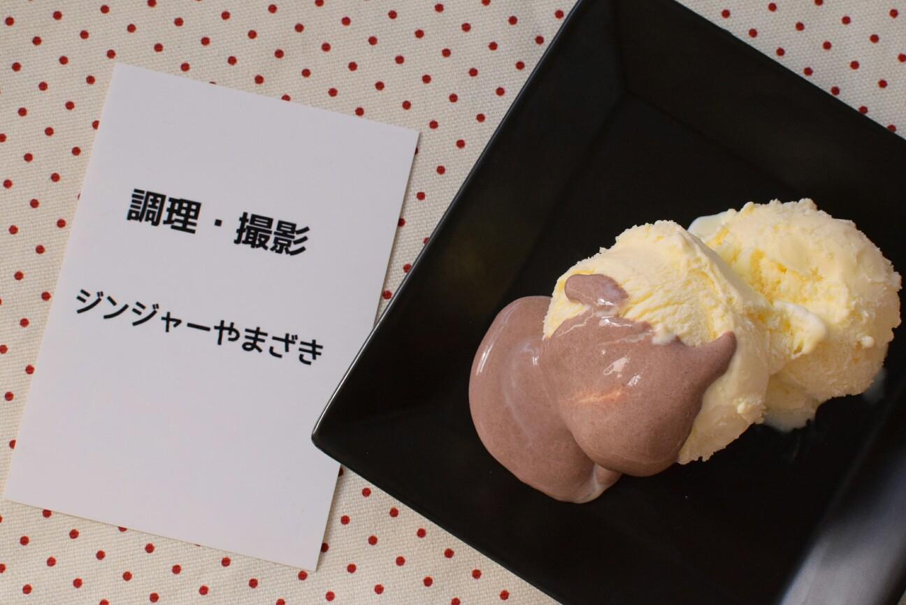 f:id:masahiro-cooking:20161201155142j:plain