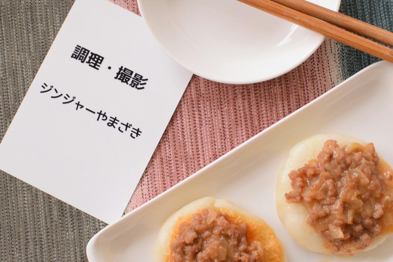 f:id:masahiro-cooking:20161204102611j:plain