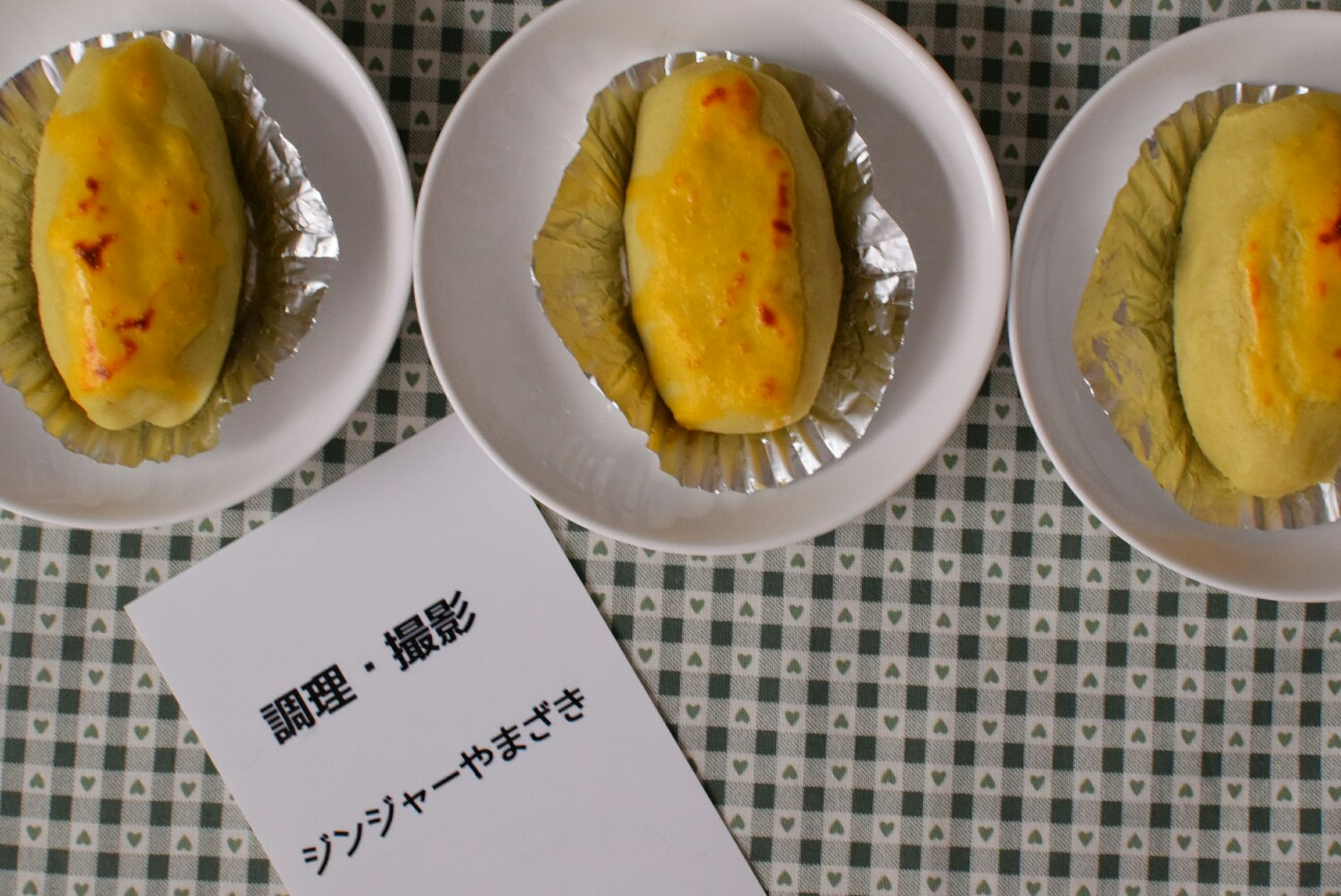 f:id:masahiro-cooking:20161206134709j:plain