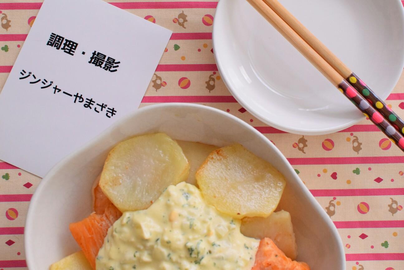 f:id:masahiro-cooking:20161207195844j:plain