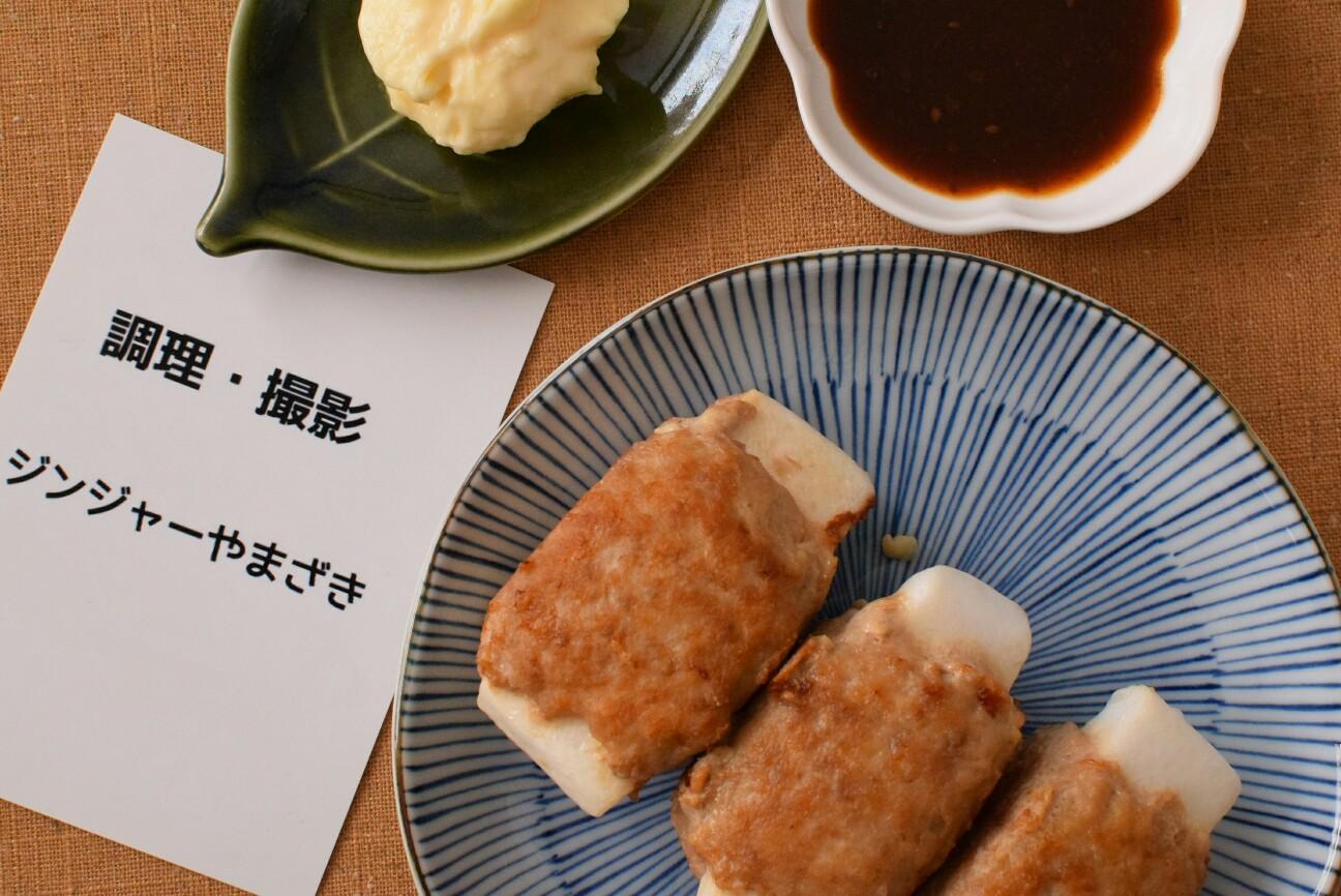 f:id:masahiro-cooking:20161209143653j:plain