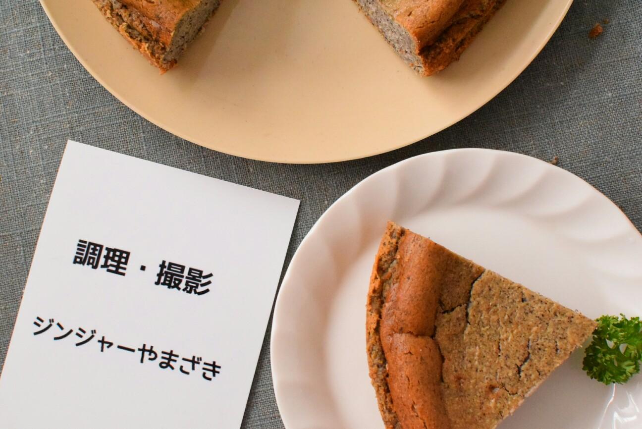 f:id:masahiro-cooking:20161210101241j:plain