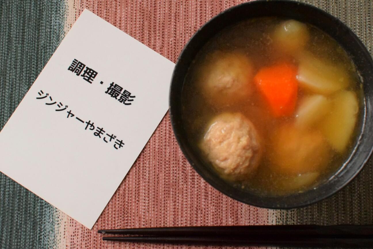 f:id:masahiro-cooking:20161212155543j:plain