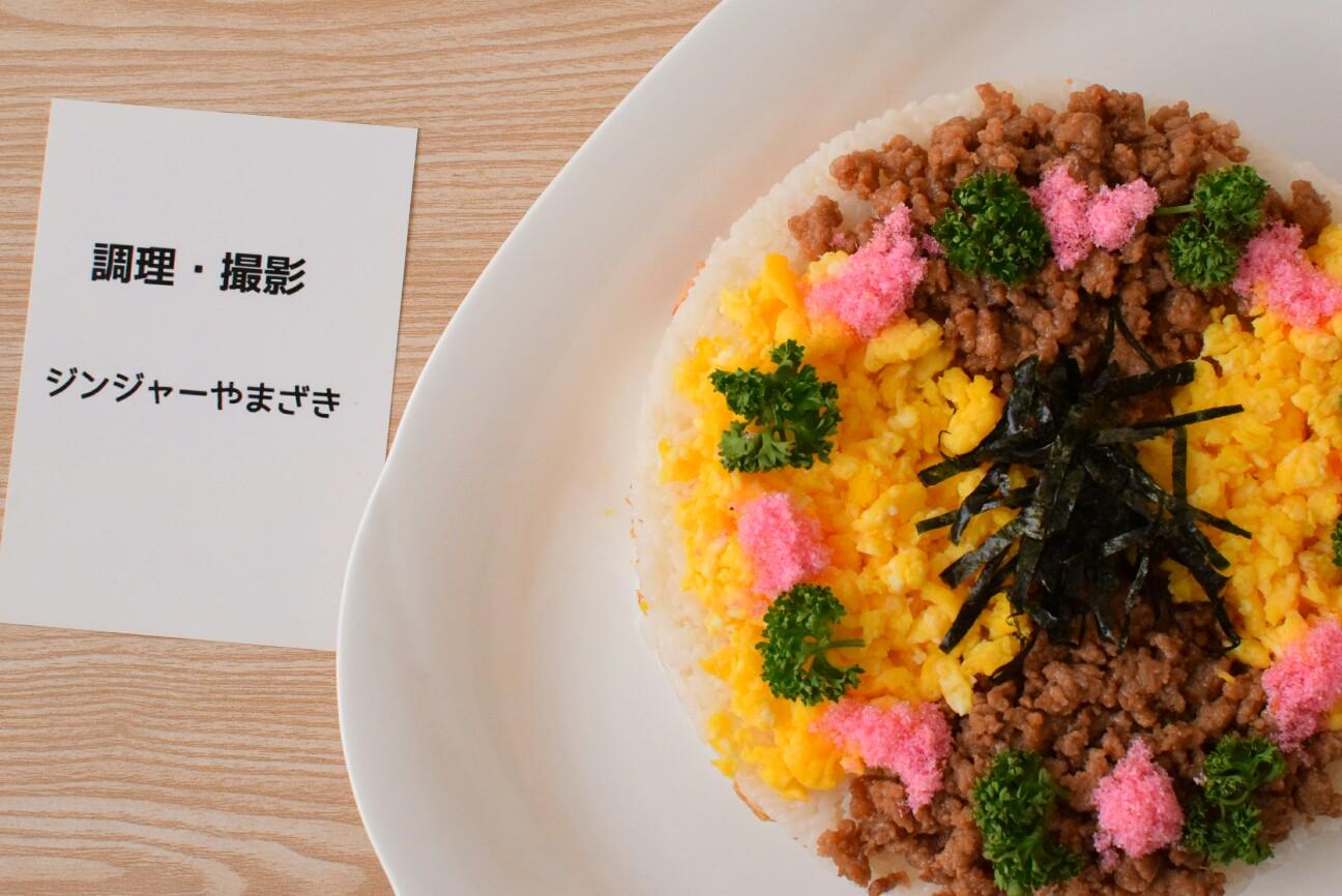 f:id:masahiro-cooking:20161216141102j:plain