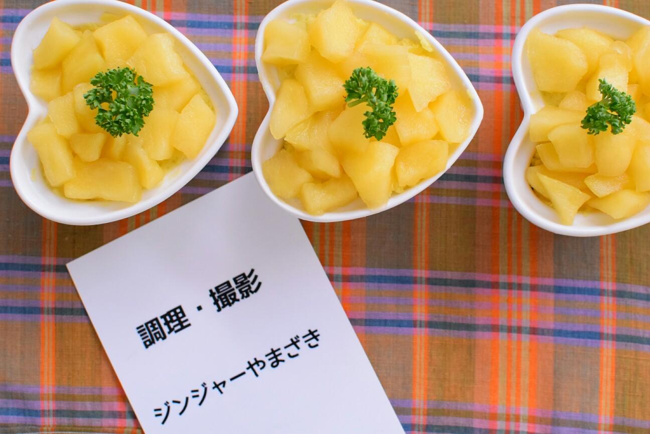 f:id:masahiro-cooking:20161218160022j:plain
