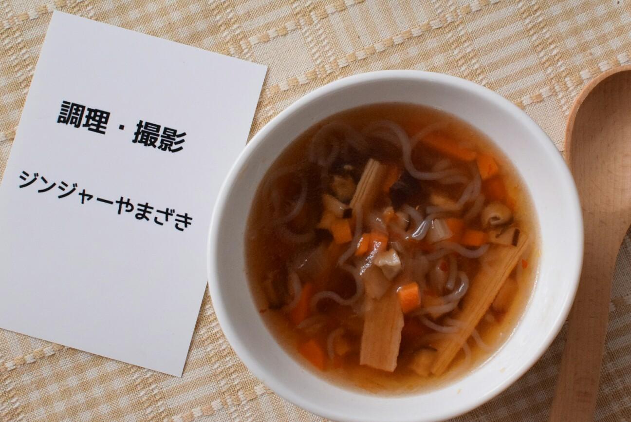 f:id:masahiro-cooking:20161220132434j:plain