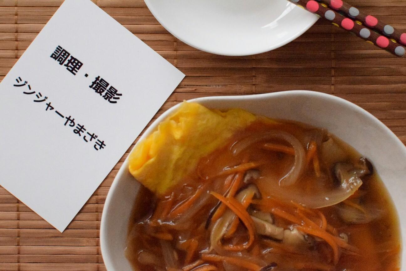 f:id:masahiro-cooking:20161223161105j:plain
