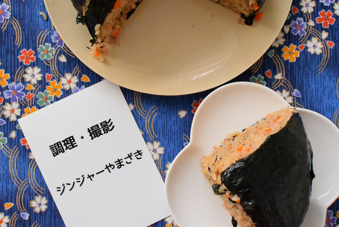 f:id:masahiro-cooking:20161226125142j:plain