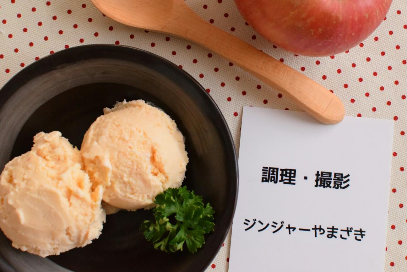 f:id:masahiro-cooking:20161226143806j:plain