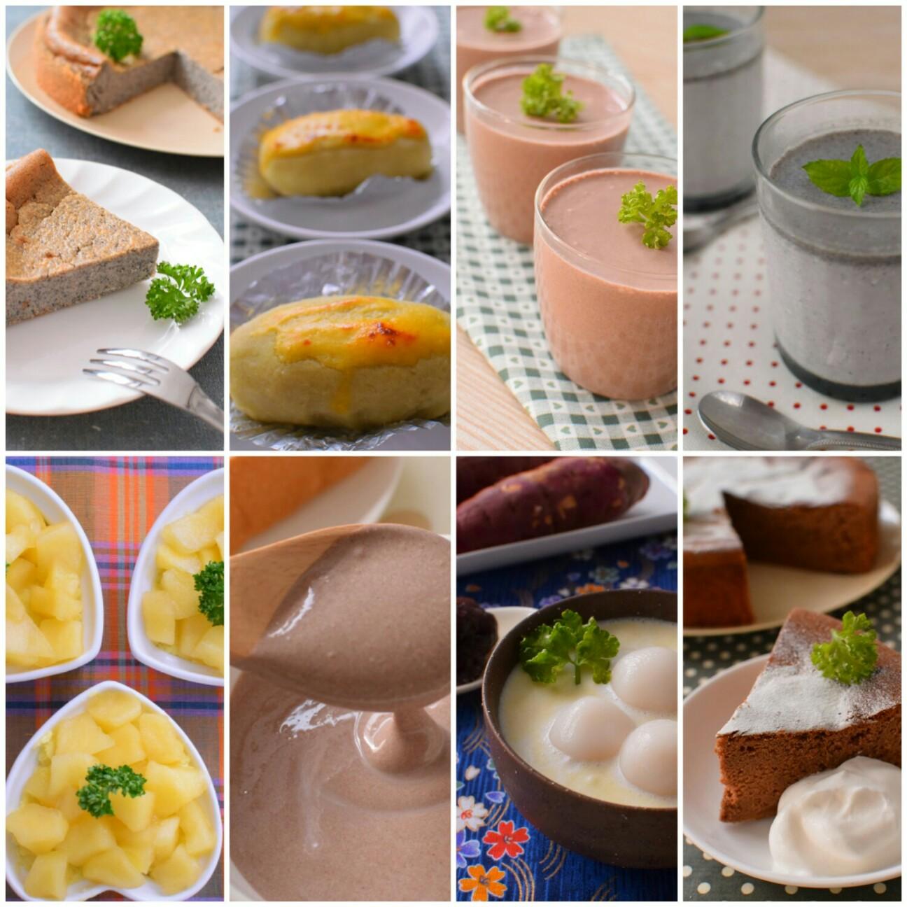 f:id:masahiro-cooking:20161226182024j:plain