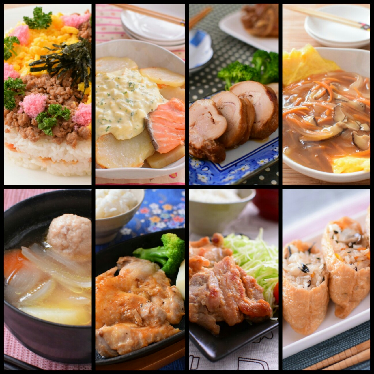 f:id:masahiro-cooking:20161230165106j:plain