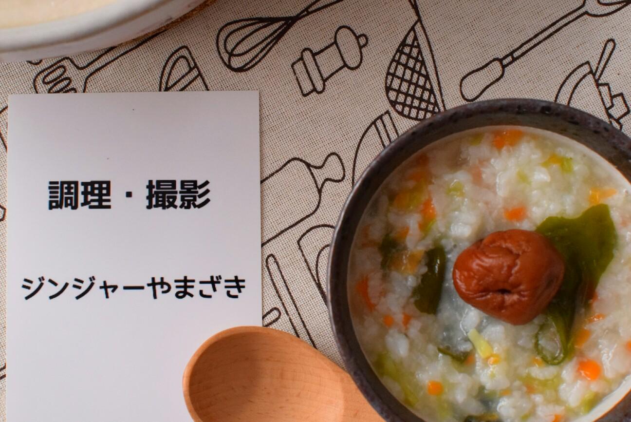 f:id:masahiro-cooking:20170103115852j:plain