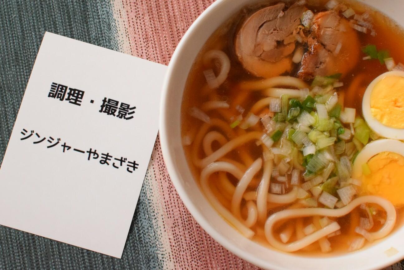 f:id:masahiro-cooking:20170104185916j:plain