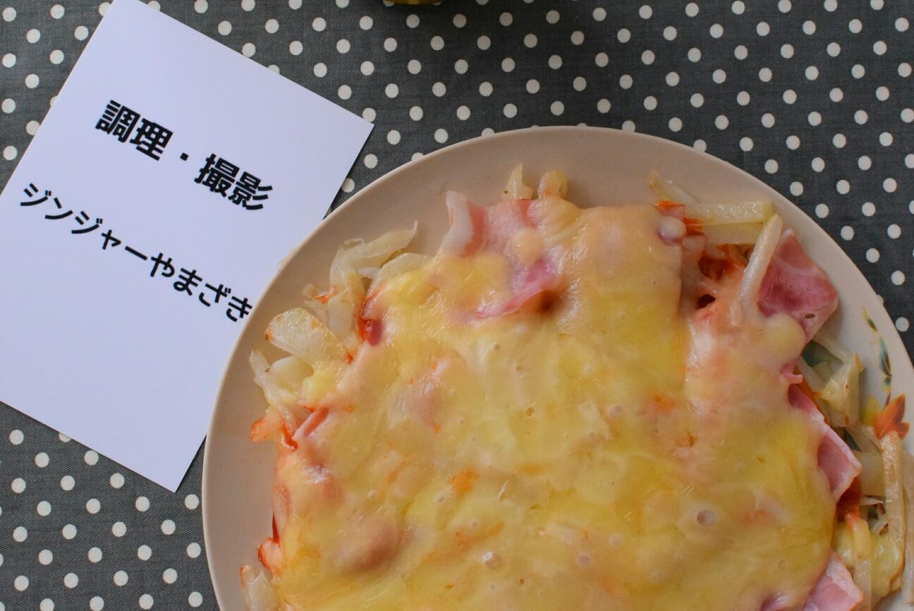 f:id:masahiro-cooking:20170109094317j:plain