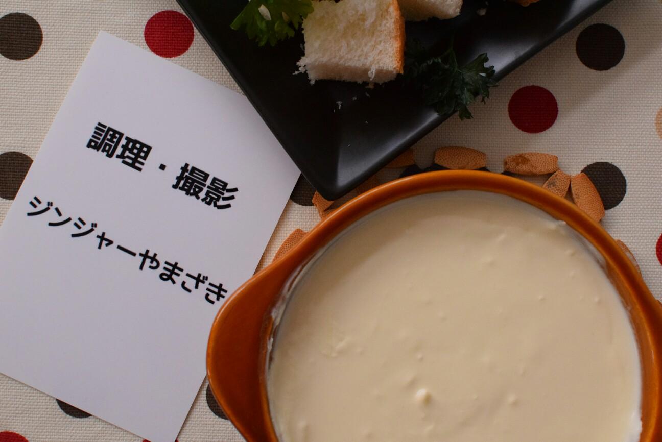 f:id:masahiro-cooking:20170109095230j:plain