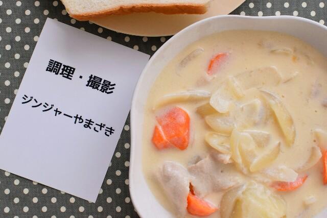 f:id:masahiro-cooking:20170115213614j:plain