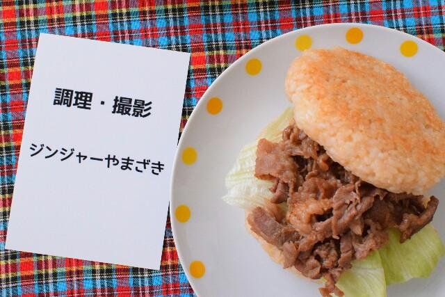 f:id:masahiro-cooking:20170116102057j:plain